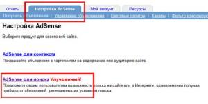 adsense-set