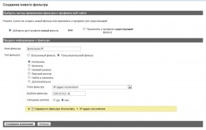 Отфильтровываем диапазон IP адресов