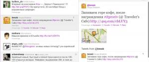 твиттер и google карты