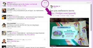 изображения в твиттере