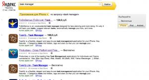 """Запрос """"task manager"""" в поиске Яндекса по iOS приложениям"""