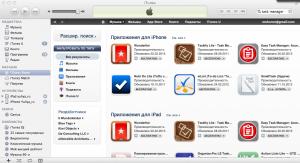 """Запрос """"task manager"""" в поиске iTunes"""